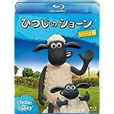 ひつじのショーン シリーズ6 [Blu-ray]