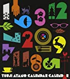 CALENDAR CALENDAR(初回限定盤)(DVD付)