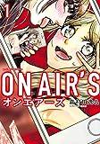 ON AIR'S(1) (アフタヌーンKC)