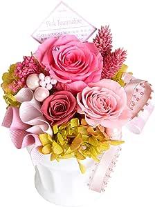 花由 プリザーブドフラワー パレット 10月 ピンクトルマリン