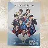 素颜4 SnowMan 盤 DVD スノーマン 素顔4 dvd 未開封