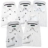 GREENWICH POLO CLUB(グリニッジポロクラブ) 長袖ワイシャツ 5枚セット メンズ