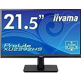 マウスコンピューター iiyama モニター ディスプレイ XU2292HS-B1(21.5型/1920×1080/IPS方式ノングレア/狭額縁フレームレス/広視野角/DP,HDMI,D-Sub)
