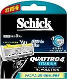 シック Schick クアトロ4 チタニウム レボリューション 替刃 8コ入