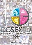 DGS EXPO 2016 [Blu-ray]
