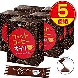 プリセプト フィットコーヒーすらり 30包(ダイエットサポートコーヒー) (5個組)
