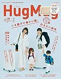 ハグマグドット Vol.29 (別冊家庭画報)