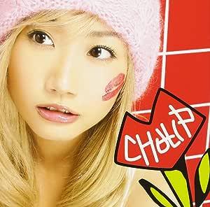 CHU-LIP(DVD付)