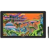 HUION Kamvas22 液晶ペンタブレット2020 色域sRGB カバー率120% Android対応 オンライン授業やテレワークに ペン先の沈み込みを抑えたペンPW517同梱 アンチグレア加工 VESA対応 スタンド付属【一年保証】