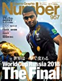Number(ナンバー)957号 World Cup Russia 2018 The Final (Sports Gra…