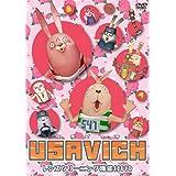 USAVICH レンズクリーニング機能付DVD