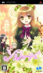 ソルフェージュ~Sweet harmony~(通常版) - PSP
