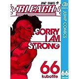 BLEACH モノクロ版 66 (ジャンプコミックスDIGITAL)