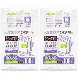 ハウスホールドジャパン レジ袋 とって付 ゴミ分別用ポリ袋 100枚入 2個パック 白 約35×60×マチ15cm TR…