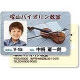 サンワサプライ インクジェット用IDカード(穴なし) JP-ID03