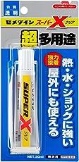 セメダイン 超多用途 接着剤 スーパーX クリア P20ml AX-038