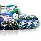 """有田浩史の""""ゼロから始める!フットワーク練習プログラム"""" ~あなたのラケットワークを最大限に活かす為に~ [DVD]"""