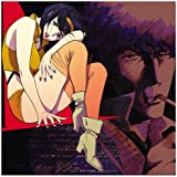 """Cowboy Bebop (Red and Purple """"Swordfish/Red Tail"""" variant)"""
