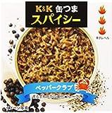 K&K 缶つまスパイシー ペッパークラブ 70g