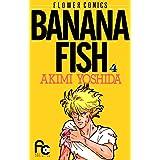 BANANA FISH(4) BANANA FISH (フラワーコミックス)