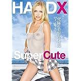 Super Cute ―究極の美少女降臨― [DVD]