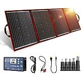 DOKIO 200W ソーラーパネル セット 折り畳み 単結晶 12V 太陽光発電キット USB(18V)出力端子 防災…