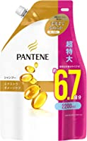 Pantean 洗发水 EXTRA 受损保养 补充包 超特大 2,200mL