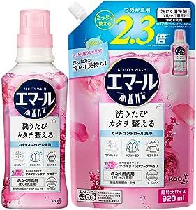 【Amazon.co.jp 限定】【まとめ買い】エマール 洗濯洗剤 液体 おしゃれ着用 アロマティックブーケの香り 本体+詰め替え1420ml
