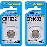 maxell コイン型リチウム電池CR1632 1個 CR1632 1BS B (2個セット)