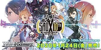 トレーディングカードゲーム ヴァイスシュヴァルツ ブースターパック ソードアート・オンライン 10th Anniversary BOX