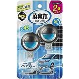 クルマの消臭力 クリップタイプ 車用 ふわり香るさわやかアクアブルー 2個セット 車 消臭剤 消臭 芳香剤