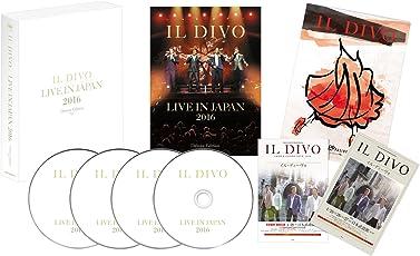 ライヴ・アット武道館2016(デラックス・エディション)(完全生産限定盤)(Blu-ray Disc付)