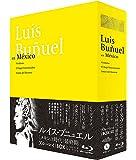 ルイス・ブニュエル ≪メキシコ時代≫最終期 Blu-ray BOX(初回限定版)