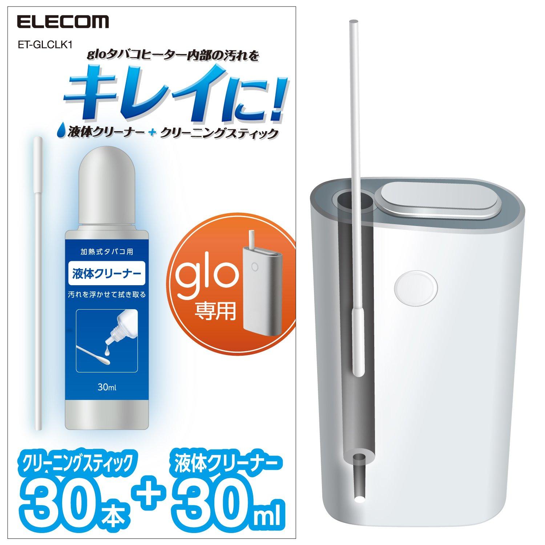 エレコム 電子タバコアクセサリ/glo/クリーニングキット ET-GLCLK1 1個
