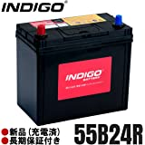 INDIGO バッテリー 55B24R ジムニー TA-JB23W H14/1~H16/10