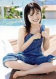 【Amazon.co.jp 限定】モーニング娘。'20 森戸知沙希 写真集 『 Crossroads 』 Amazon限…