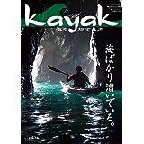 Kayak(カヤック) Vol.70 (2020-10-27) [雑誌]