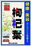 山本漢方製薬 くこ葉 5g×24包