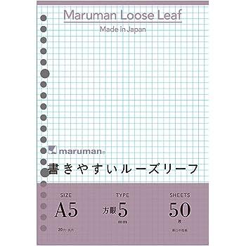 マルマン A5 ルーズリーフ 5mm方眼罫 50枚 L1307
