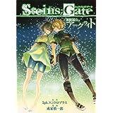 STEINS;GATE 無限遠点のアークライト (ヤングジャンプコミックス)