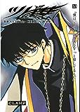 ツバサ(10) (週刊少年マガジンコミックス)