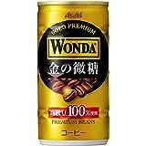 アサヒ WONDA 金の微糖 (185g×30缶)×3箱