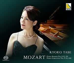 モーツァルト:ピアノ・ソナタ 第11番、ピアノ協奏曲 第23番