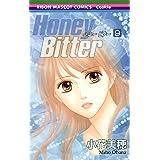 Honey Bitter 9 (りぼんマスコットコミックス)