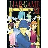 LIAR GAME 11 (ヤングジャンプコミックス)