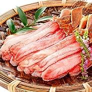 ズワイガニ ポーション 生 500g お刺身でも食べられる 太棒 15から20本入