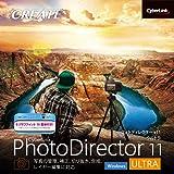 PhotoDirector 11 Ultra|ダウンロード版