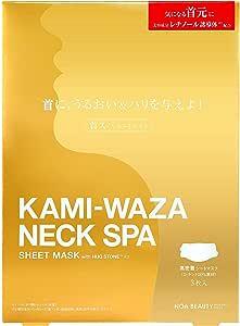 KAMI-WAZA(カミワザ) ネックスパシートマスク (3枚入)