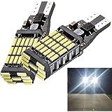 Nakobo T16 T15 W16W LED バックランプ 爆光 キャンセラー内蔵SMD4014 LED素子45連 無極性 ホワイト 後退灯 テールランプ バックライト 50000時間以上寿命 1年保証(2個セット)