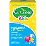 Culturelle Kids Complete Multivitamin + Probiotic Chewable - Digestive & Immune Support for Kids - With Vitamin C, D3 and Zin